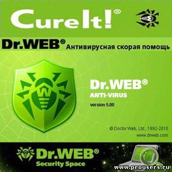DR WEB CURENET СКАЧАТЬ БЕСПЛАТНО